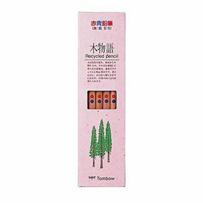 Tombow recycled pencil - 5 pencil set
