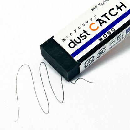 MONO Dust Catch Eraser