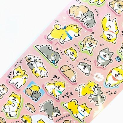 Shibanban Stickers
