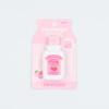 Milk Box Correction Tape - pink