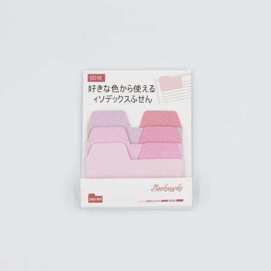 Post-its Gradient Index - pink