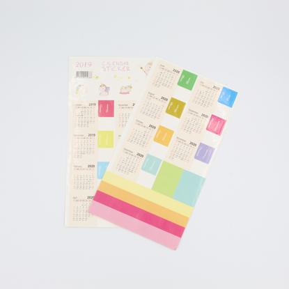 Calendar Index Stickers