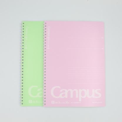 KOKUYO Twin Ring Notebook B5