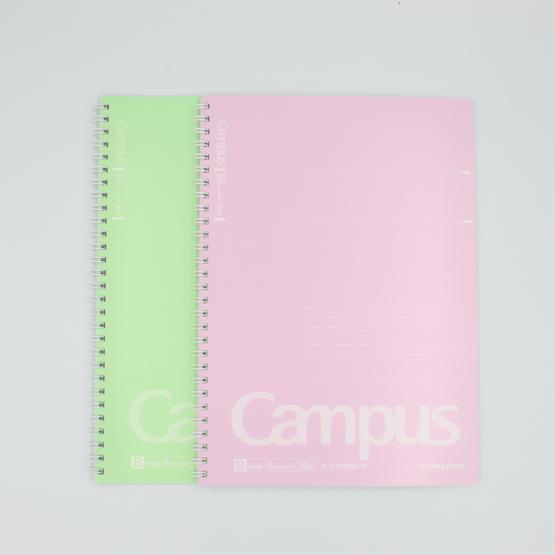 KOKUYO Twin Ring Notebook B5