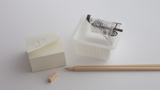 Tofu Sticky Notes