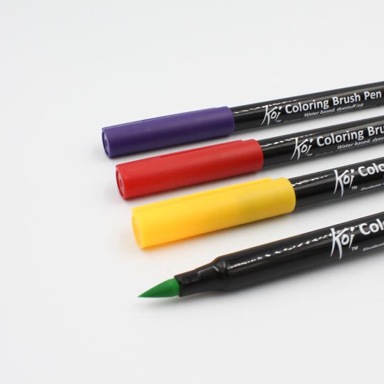 Koi Brush Pen