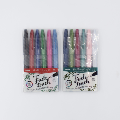 Pentel Fude Touch Sign Brush Pen - 5 set