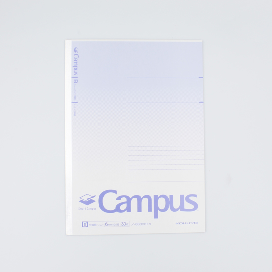 Caderno Kokuyo B5