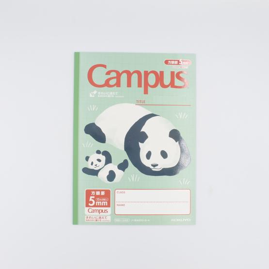 Caderno Kokuyo Campus B5 Animal