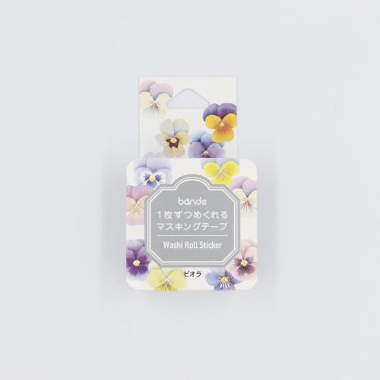 Washi Tape Bande Stickers